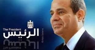 السيسي رئيسا لمصر.. وصباحي ينافس image.php?token=1561331a1a37296d13458168f9326f70&size=