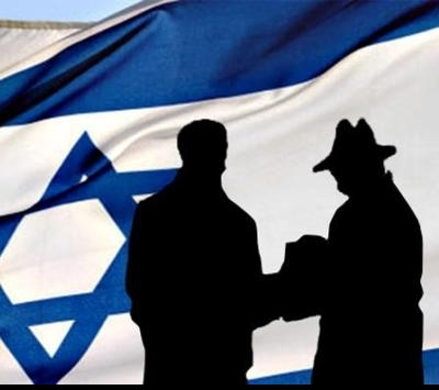 نيوز تجسس اسرائيل اميركا تجاوز image.php?token=1e97ef7b0219d2aa8c5d9086f08500f4&size=