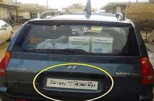 """سيارات تحمل لوحات """"دولة الخلافة"""" image.php?token=52aab5e4719aabbbf58609712c612aba&size="""