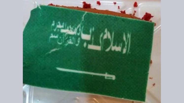 عبارات مسيئة للإسلام معجنات شهير image.php?token=69289e93d6a109d43b962f7a7b3cd1db&size=
