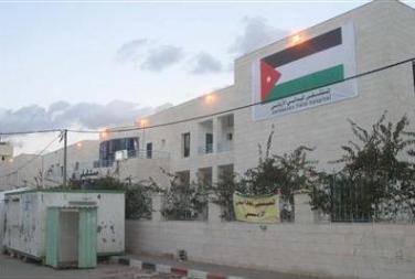 صاروخ اسرائيلي المستشفى الاردني الميداني image.php?token=84d14a718f980e0c2c75680740b5b64e&size=