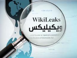موقع ويكيليكس ينشر مليون وثيقة image.php?token=bb83fe0bd7b5c87294b92a2480c823d1&size=