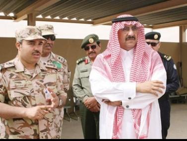 السعودية: تعيين الأمير محمد نايف image.php?token=c12209cd7fb01209160d45a6d7caaa77&size=