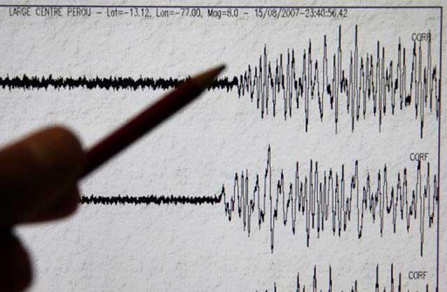 زلزال بقوة درجات يضرب ايران.. image.php?token=d0306df885fc62c6cb92928d12cbd5fc&size=