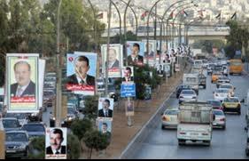 انسحاب17 مرشحا الانتخابات النيابية image.php?token=fea8a4c206669d5df9ef0f56ce573d85&size=